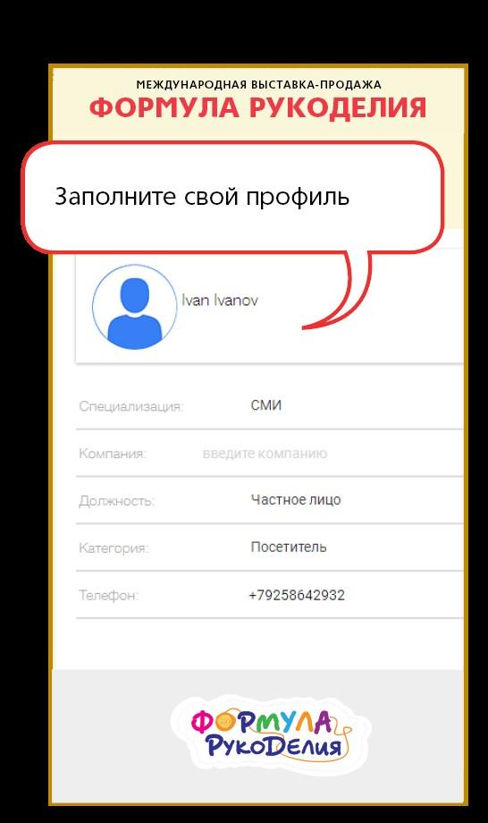 шаг  1.jpg